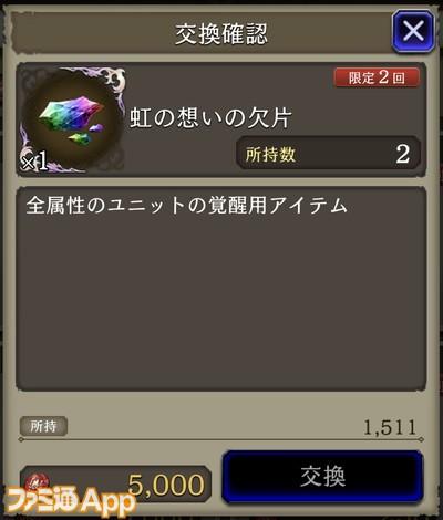20200311_幻影戦争 (7)