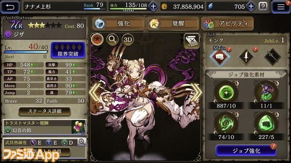 20200311_幻影戦争 (14)