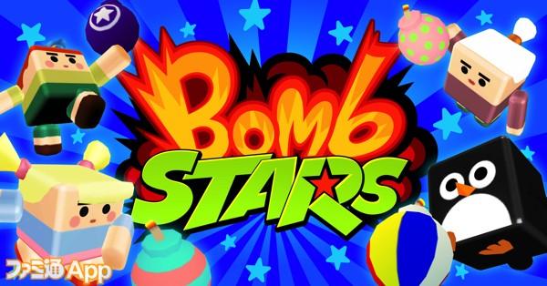 1_BombSTAR
