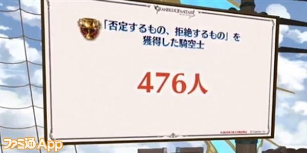 2020-03-08_18h23_44