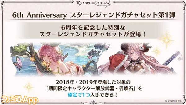 2020-03-08_20h18_39
