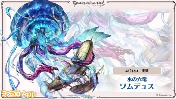 2020-03-08_20h20_38