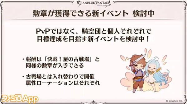 2020-03-08_20h56_09