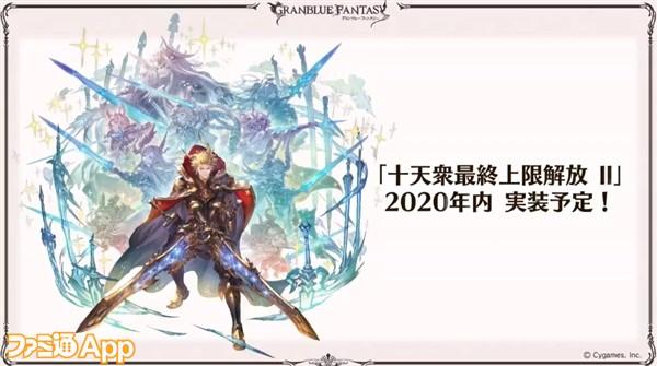2020-03-08_20h58_10