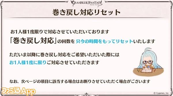 2020-03-08_21h03_22