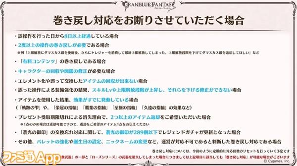 2020-03-08_21h03_26