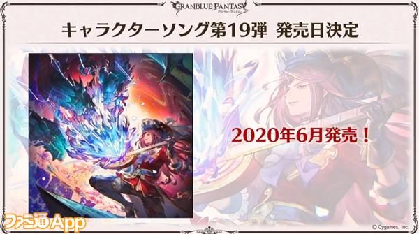 2020-03-08_21h07_25