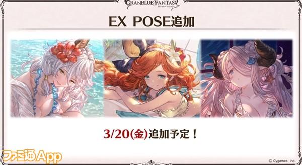 2020-03-08_21h40_55