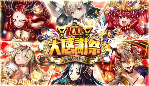 20200401_banner