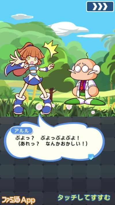 SS_ ドキドキドラフト会議_result