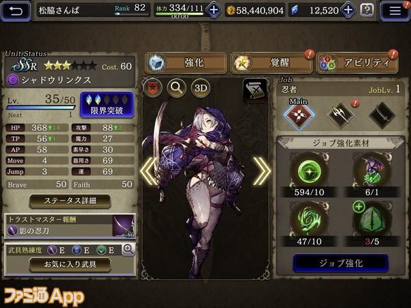 20200311_幻影戦争 (17)