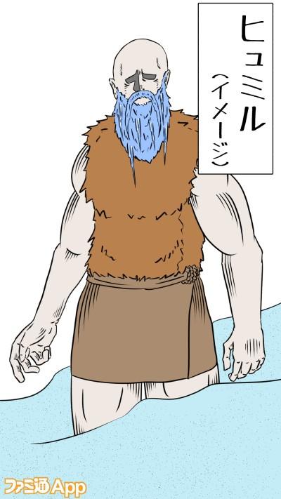 20200310_トール釣り (3)