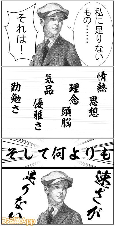 20200317_トール巨人王 (9)