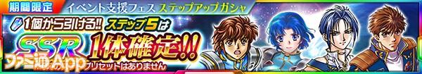 banner_shop_1179_mypage のコピー