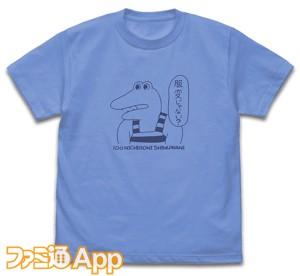 おしゃれなワニTシャツ_SAX
