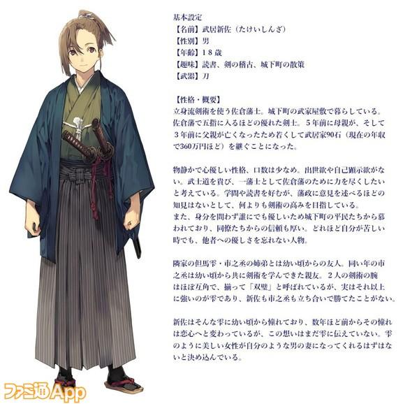 20200316_天倫 (3)