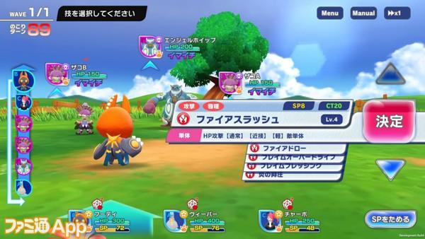 04_ゲーム画面(バトル)