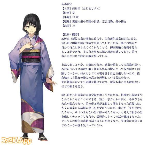 20200316_天倫 (2)