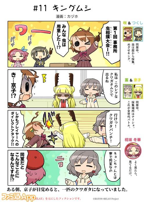 38_画像02