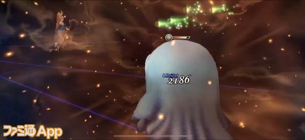 20200311_幻影戦争 (3)