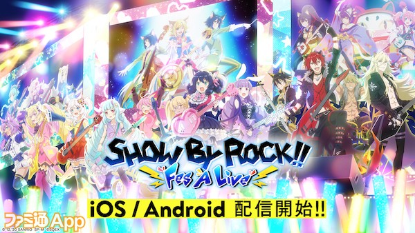 01_SHOW BY ROCK!! Fes A Live配信開始