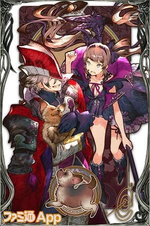 SSR_嫉心の魔術師