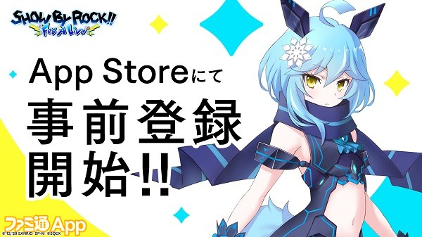 App-Store_1920_1080