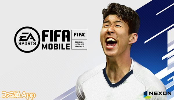 FIFA MOBILE key image