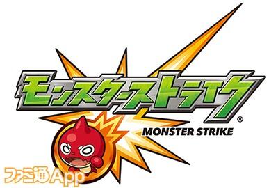 Monsto_logo_CMYK
