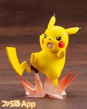 PP864_PK_Iwark_Pikachu_15