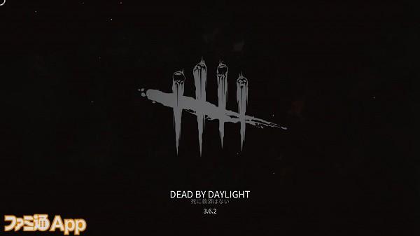 Dead by Daylight_20200326142728