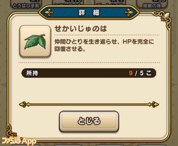 S__100507650