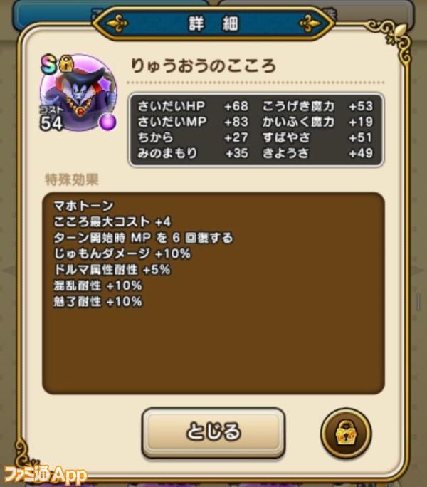 S__100843583