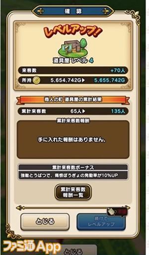 S__46841881