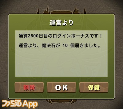 S__72925189