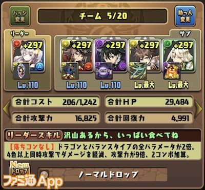 S__73146485