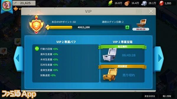 Screenshot_20200304-021634