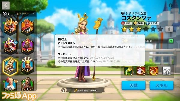 Screenshot_20200306-033623