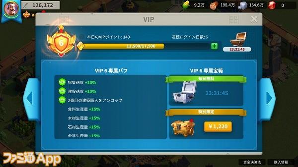 Screenshot_20200307-092816