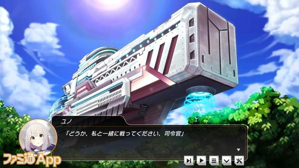 Screenshot_20200317-225751