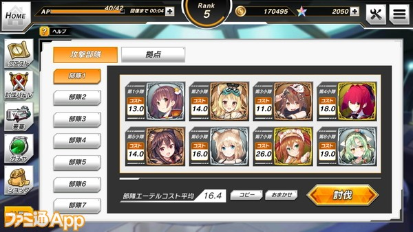 Screenshot_20200319-190131