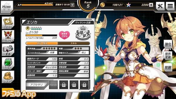 Screenshot_20200320-002652
