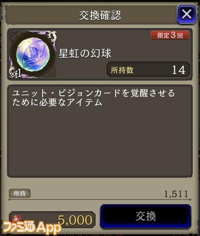20200311_幻影戦争 (4)