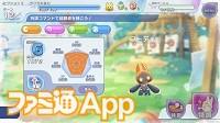 03_ゲーム画面(育成)