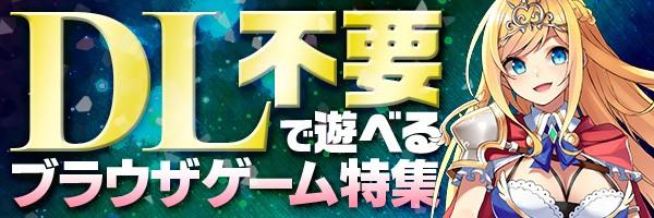 banner_g123_640200 (1)