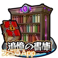 btn_library