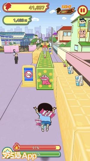 プレイ画面(背景:ふたば幼稚園)