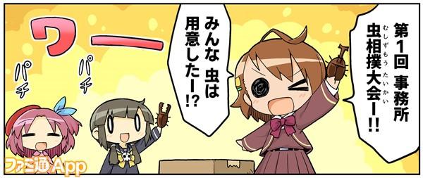 38_画像01
