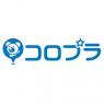 コロプラがMAGES. の株式の取得と完全子会社化を発表