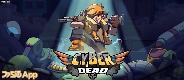 cyberdead01